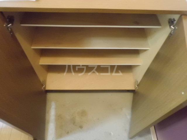 メゾンセンチュリーⅡ 1-B号室のその他