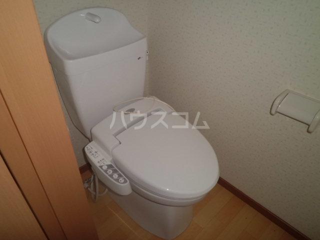 飯野戸建のトイレ