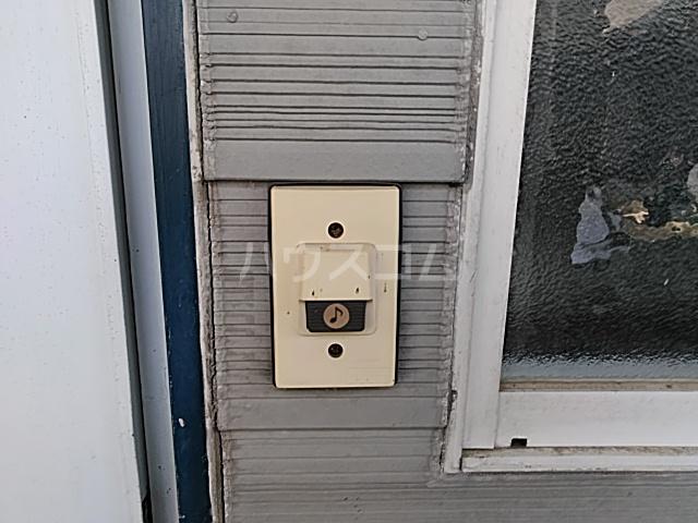 アーバニーハイム上之手 104号室のセキュリティ