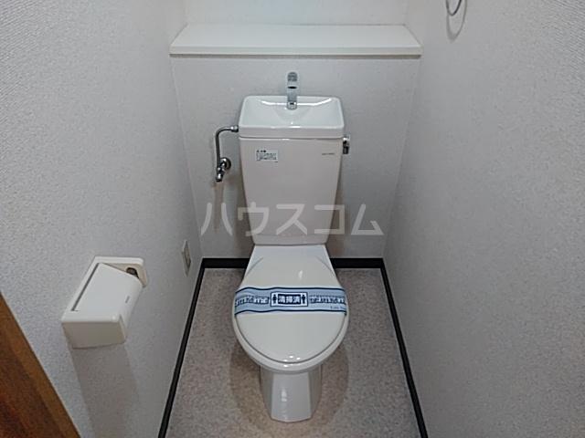 アルカディアタウン 402号室のトイレ