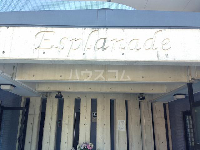エスプラネード 303号室のエントランス