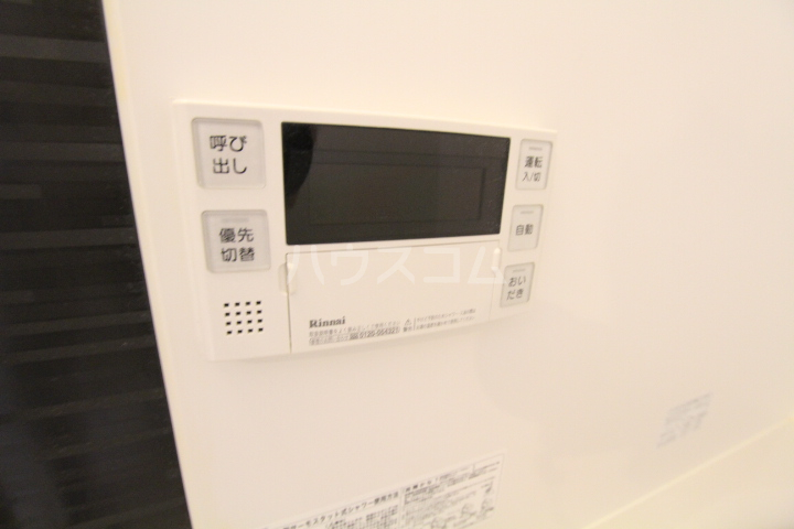 D-roomサンヒルズ B 207号室の設備