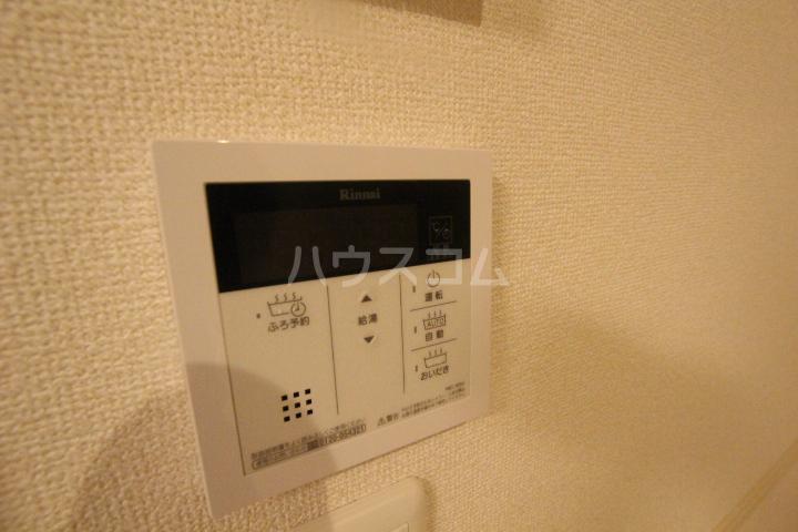 ロイヤル ストーン 201号室の設備