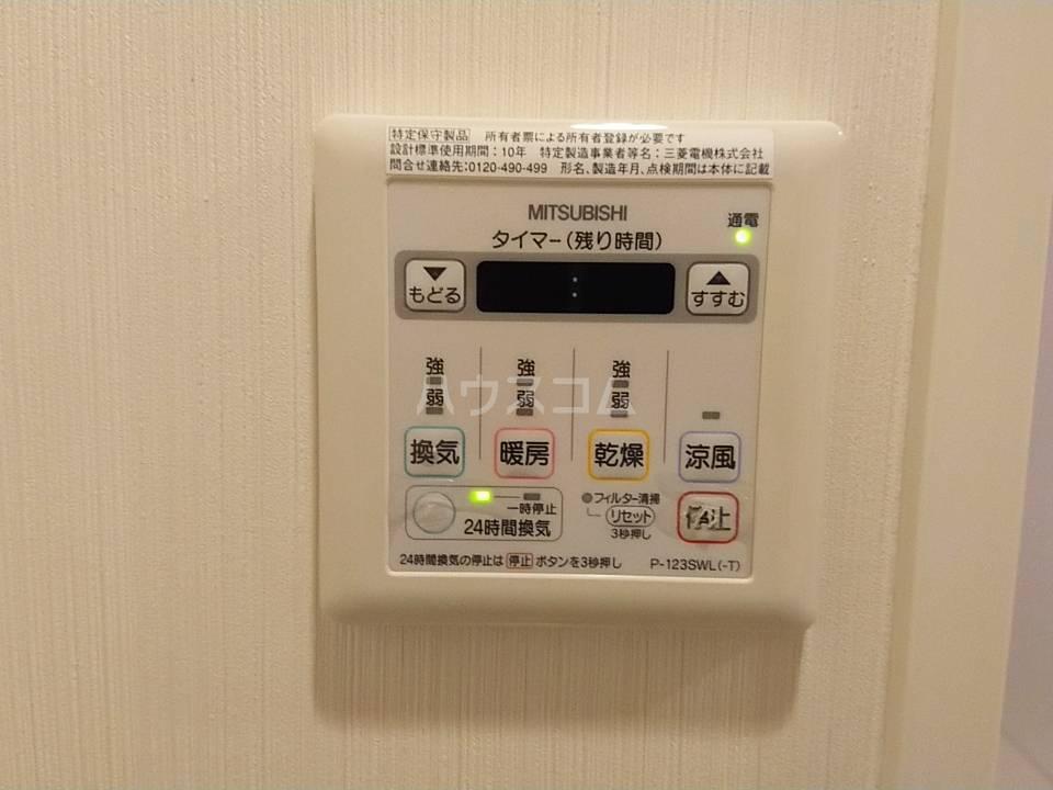 リソシエ花本 103号室の設備