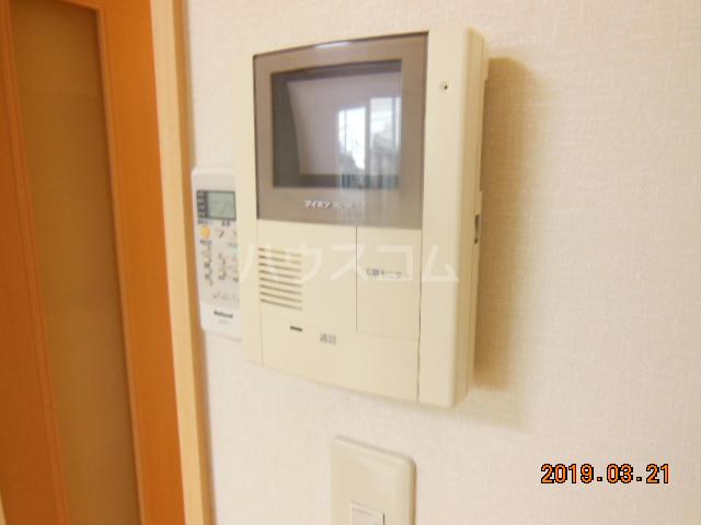 テラ・メゾン A棟 210号室のセキュリティ