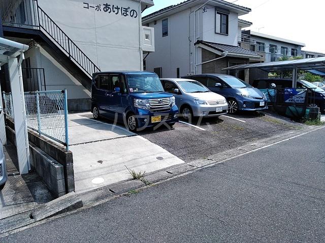 コーポあけぼの 201号室の駐車場