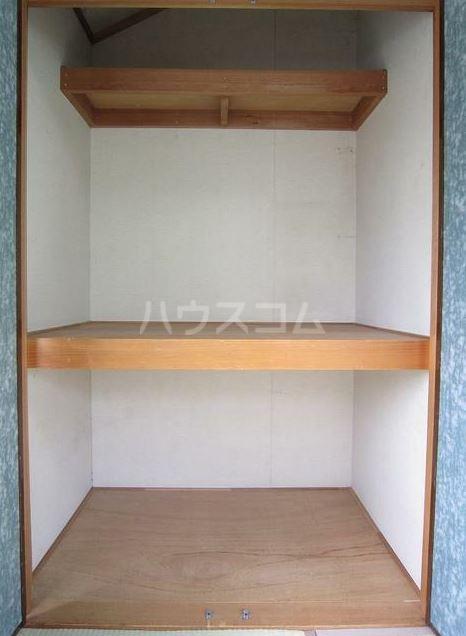 ストークハイツ田口 205号室のバルコニー