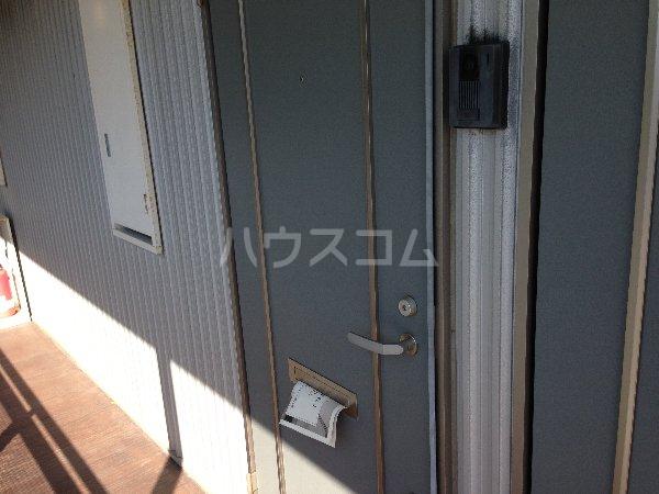 能見台ロイヤルコート 105号室のセキュリティ