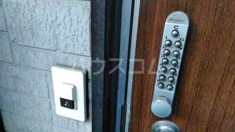 湘南ハイツ 101号室のセキュリティ
