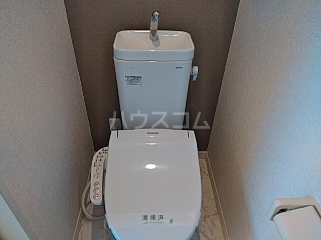 根岸プリチャーズ 201号室のトイレ