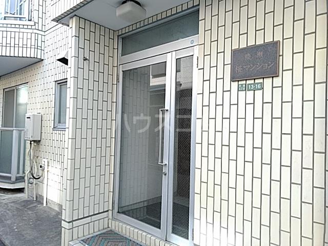 綾瀬桜マンション 202号室のエントランス