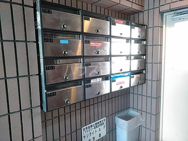 サンライトA・F 203号室のキッチン