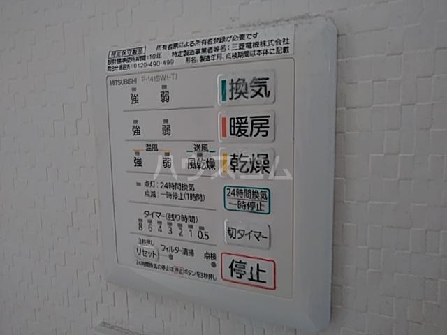 hacco house(ハッコハウス) 102号室の設備