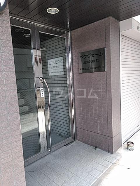 ベクヴェーム北綾瀬Ⅱ 202号室のエントランス