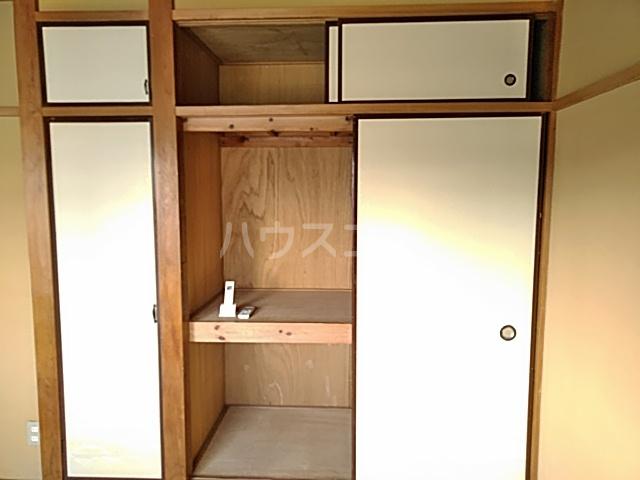 田村ルビーハイム 302号室の収納
