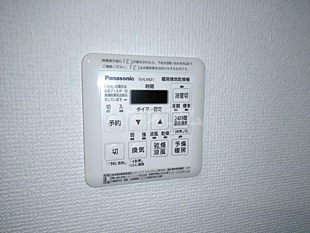 エルスタンザ綾瀬DEUX 103号室の設備