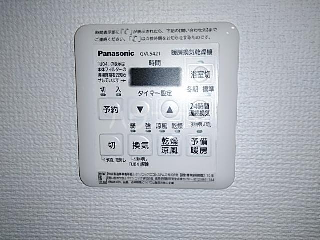 エルスタンザ綾瀬DEUX 104号室の設備