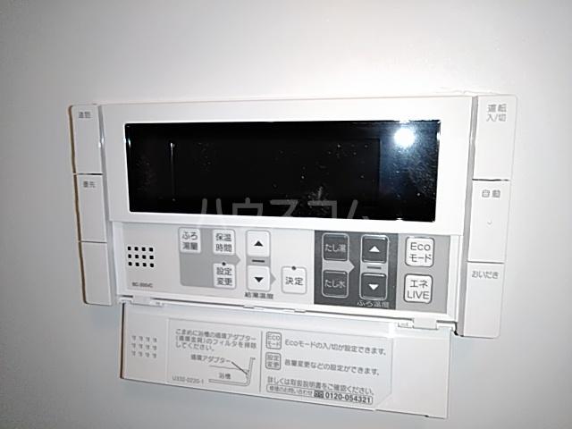 エルスタンザ綾瀬DEUX 104号室のセキュリティ