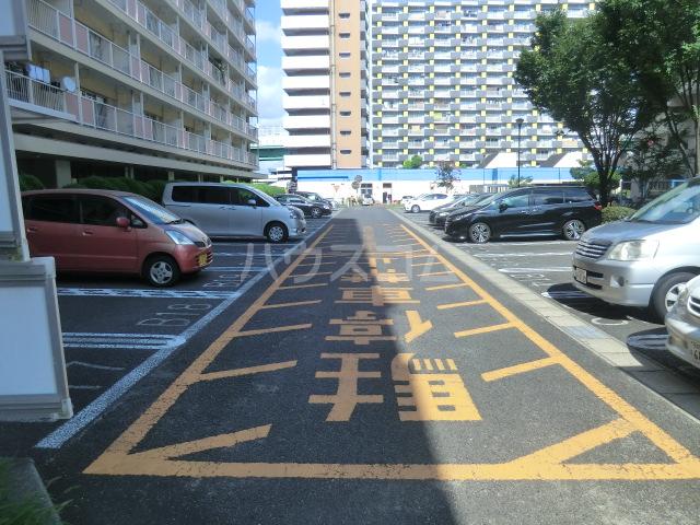 中駒九番団地 3号棟 1025号室の駐車場