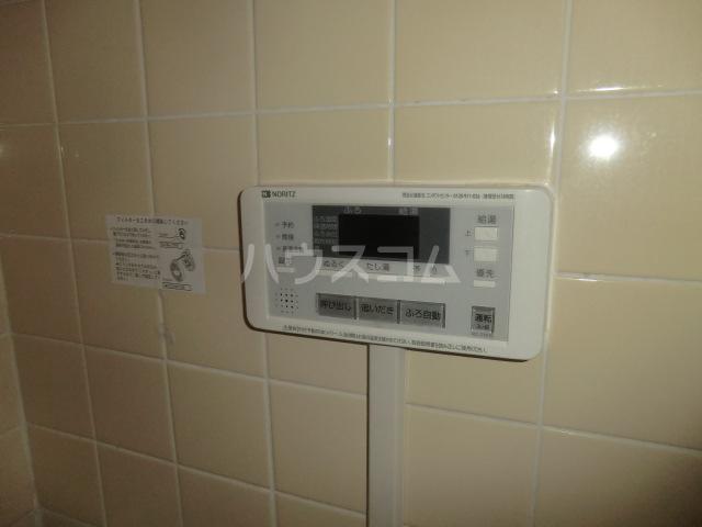 中駒九番団地 3号棟 1025号室の風呂