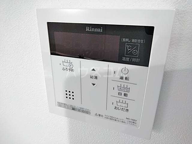 サンライズK 302号室の設備