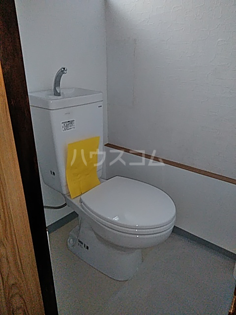 第一小川荘 10号室のトイレ
