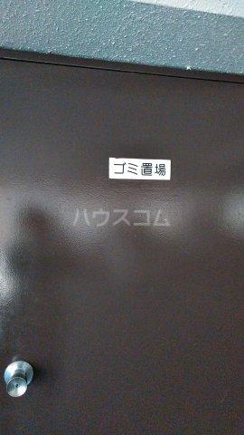ロアール亀有 502号室のその他共有
