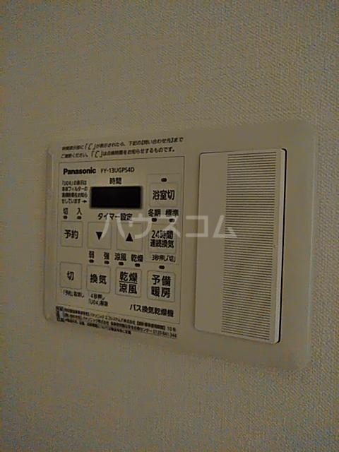 フェリシア浦和常盤 301号室の設備