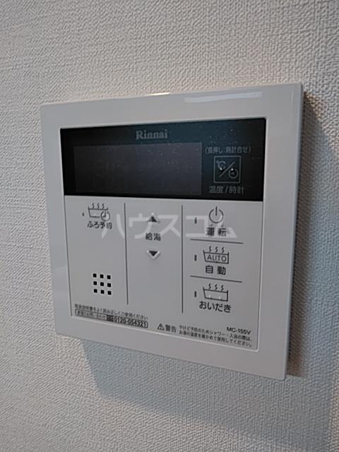 フェリシア浦和常盤 701号室の設備