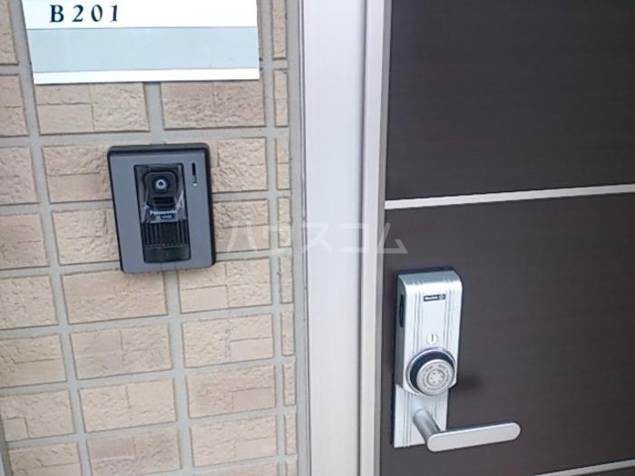 ジャルダン B201号室のセキュリティ
