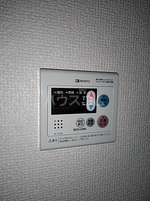 塩崎コーポ 201号室の設備