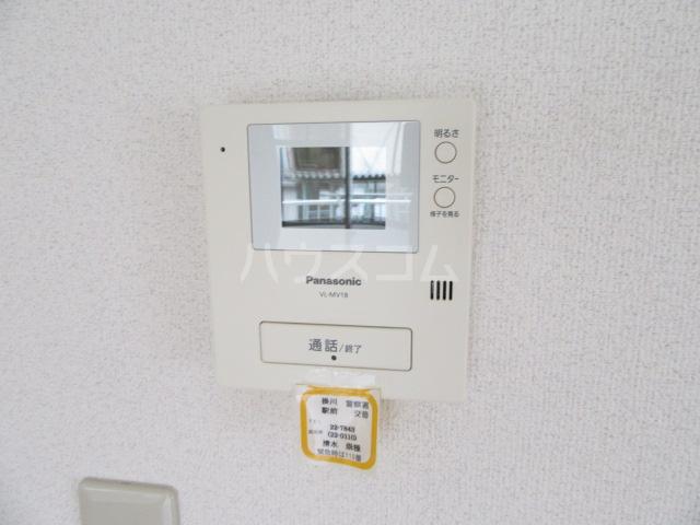 メゾン南風Ⅱ 101号室のセキュリティ