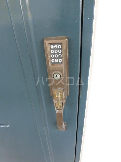シャンブル24 401号室の設備