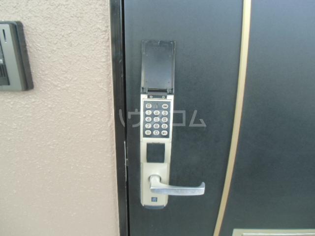 梅の里Ⅱ 105号室のセキュリティ