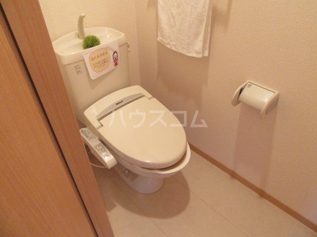 ハピネスウィルモア 203号室のトイレ