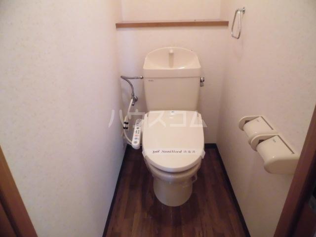ハッピーメモリー 203号室のトイレ