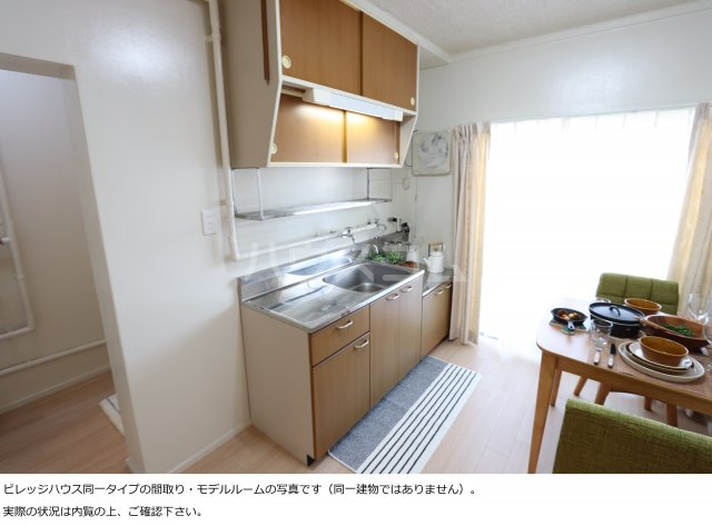ビレッジハウス菊川1号棟 404号室のキッチン
