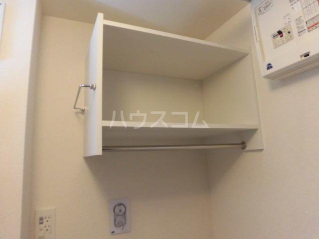 サンリット A棟 201号室の洗面所