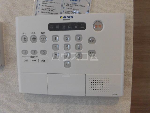 サンリット A棟 201号室のセキュリティ