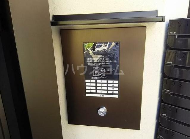 グレイスヒルズ新中野 203号室のセキュリティ