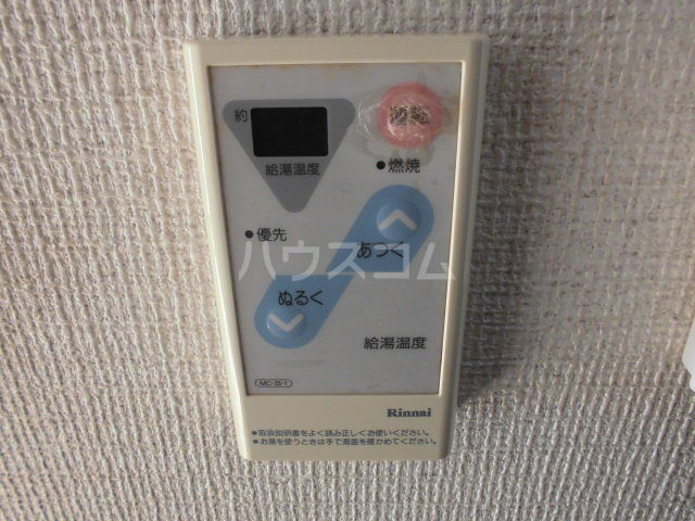 萩原ハイツ 101号室の設備