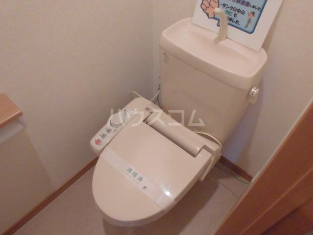 ラ・フレイズⅡ 1107号室のトイレ