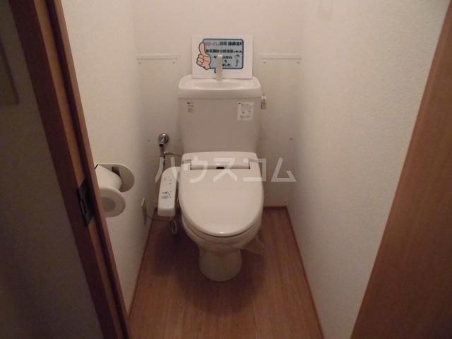 フラワーロード 203号室のトイレ