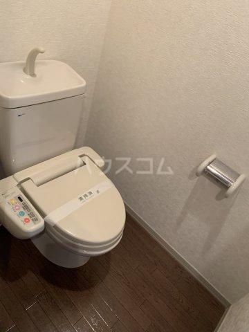 グランコート南町 501号室のトイレ
