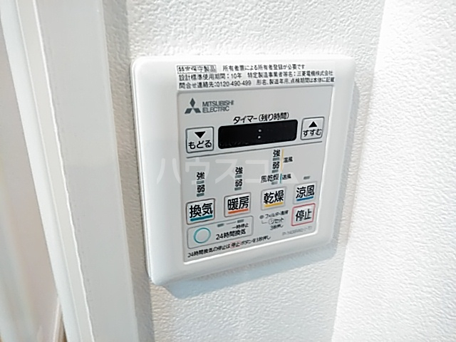 グレース西ノ京 102号室の設備