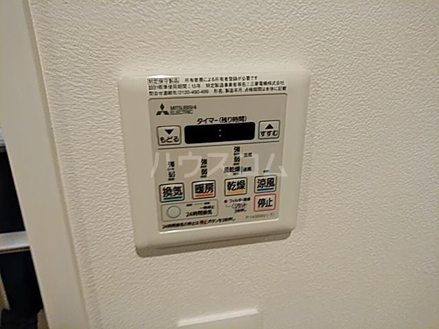 グレース西ノ京 204号室の設備