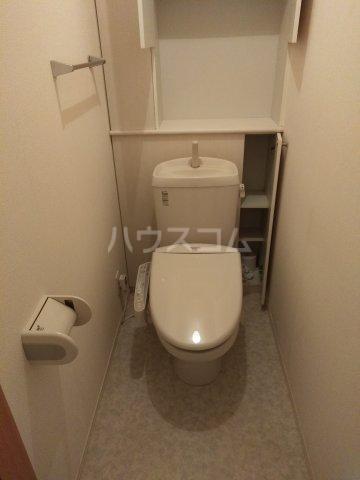 ル・シエル北谷 201号室のトイレ