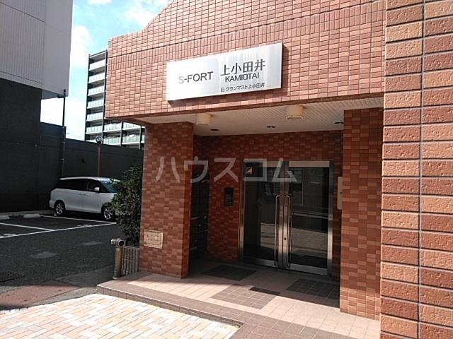 S-FORT上小田井 402号室のエントランス