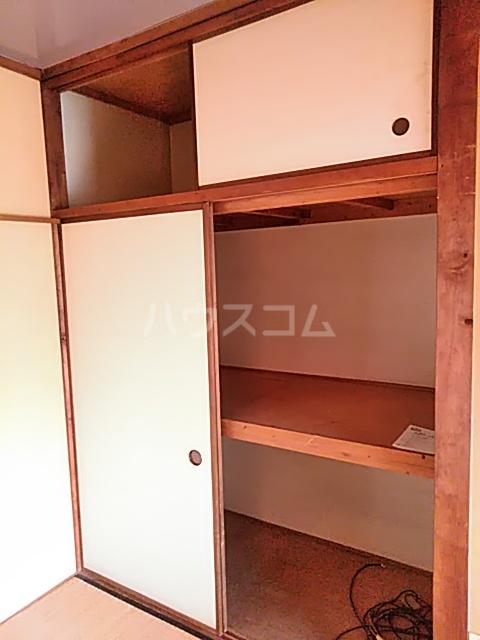 白菊荘 10号室の収納