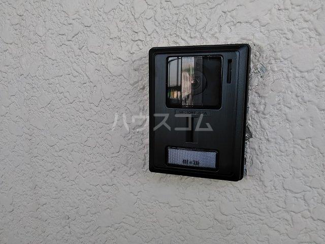 シンビリア花咲 304号室のセキュリティ